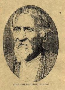 MathiasSplitlog